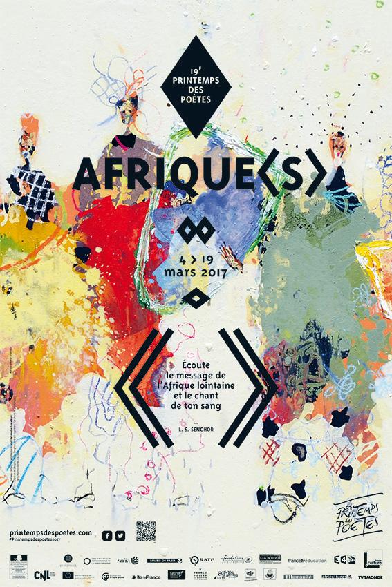Afrique(s)-printemps-des-poetes-2017